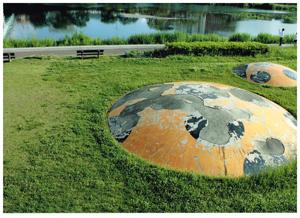 鏡川のUFO基地
